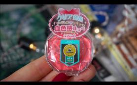 Embedded thumbnail for Покупки. Японская косметика | Что понравилось + бюджетная Canmake
