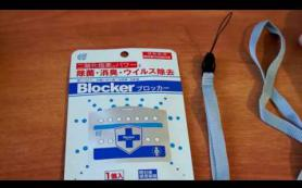 Embedded thumbnail for Блокираторы вирусов, как они работают?